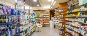 Farmacia Savigliano Avigliana
