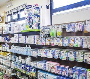 prodotti per infanzia farmacia Savigliano Avigliana