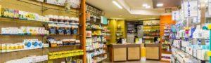 Reparti Farmacia Savigliano Avigliana