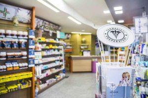 prodotti a marchio farmacia savigliano avigliana